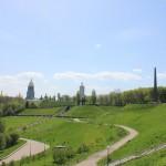 Киев (2)